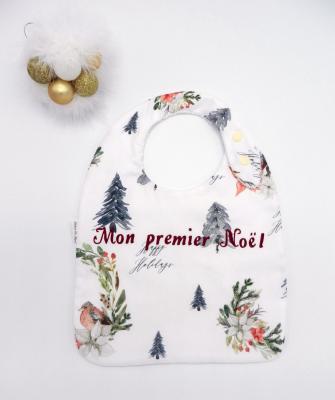 Bavoir Mon premier Noël